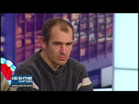 ТРК НІС-ТВ: Об'єктив 2 12 20 Первомайського маньяка засуджено на 5 років