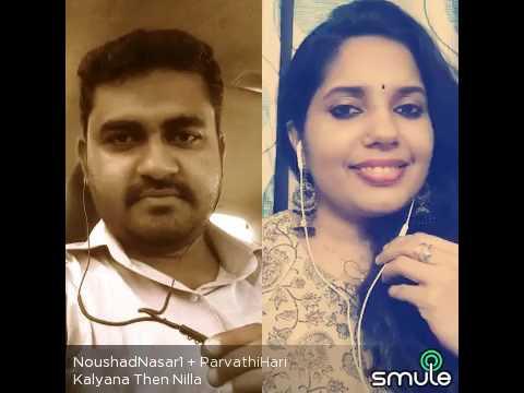 Kalyana then nila tamil song