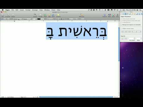 Typing Hebrew on Mac OS X, Part 2
