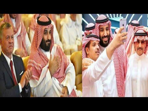 Saudi Crown Prince MBS's Killer Style in FII2018
