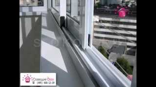 Холодное остекление балкона алюминиевыми окнами