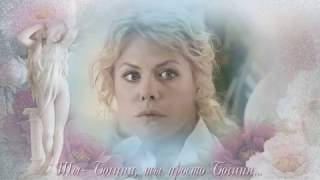 Константин Пахоруков.Сл.и муз.Нина Цесарева.