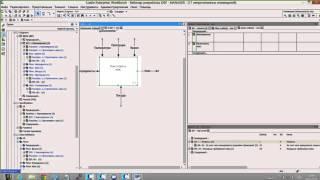 Введение в разработку моделей IDEF0 в Cradle. Часть 2.3