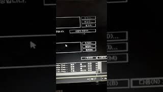 윈도우PC에서 특정 웹서버(ip)에 접근못하게 하기