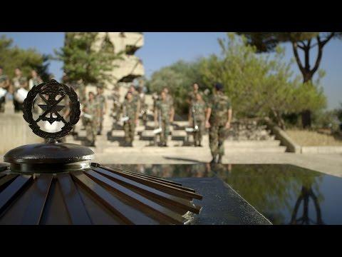 LEBANESE ARMY ANTHEM