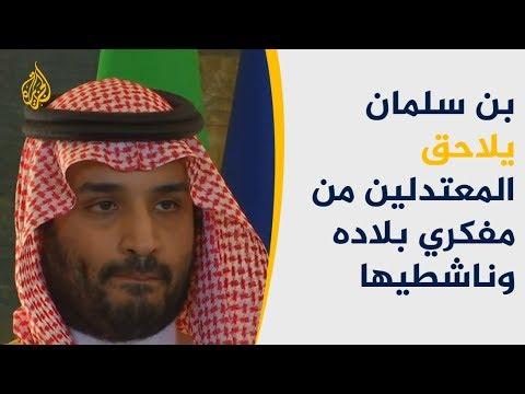مخاوف من إعدام العلماء.. ما مصير الاعتدال ببلاد الحرمين؟  - نشر قبل 9 ساعة