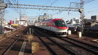 近鉄鶴橋 SONY NEX-5T AVCHD 60Pで試し撮り