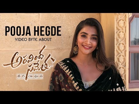 Pooja Hegde Video Byte about Aravindha Sametha | Jr. NTR | Trivikram | Thaman S