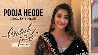 Pooja Hegde Video Byte about Aravindha Sametha | Jr. NTR | Trivikram | Thaman S thumbnail