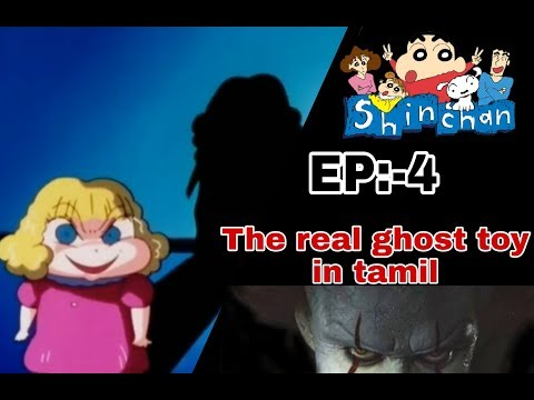 Shinchan Horror Video.|Ghost House| Episode :-4 | Tamil.👻😱