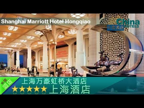 Shanghai Marriott Hotel Hongqiao - Shanghai Hotels, China