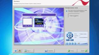 Работа с DVD-video дисками в Nero Vision (18/34)(http://www.teachvideo.ru/catalog/23 - еще больше обучающих роликов о полезных программах и утилитах ответят на ваши вопросы..., 2012-03-23T12:01:17.000Z)