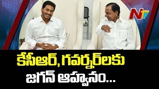 YS Jagan Invites Governor Narasimhan And CM KCR to His swearing-in ceremony | NTV