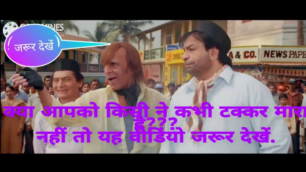 Download Akhiyon se goli maare | Govinda | kader Khan | razzak Khan | Comedy.