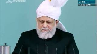 (Bulgarian) Friday Sermon 6th May 2011 - Islam Ahmadiyya