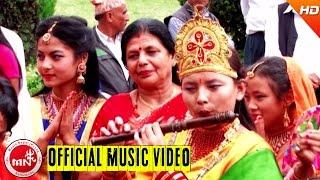 New Nepali Bhajan 2073 | Krishna Aaure Bansi Bajau re - Meera Rana