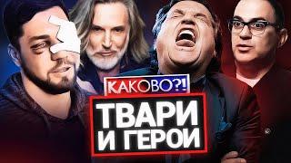 МЕРЗКИЙ ДЖИГУРДА   ДАГЕСТАНЦЫ В МЕТРО   ГЕРОЙ РОМАН КОВАЛЁВ