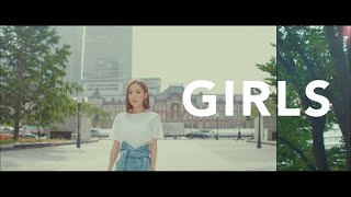 西野カナ New Single「Girls」先行フル配信中!https://nishinokana.lnk...