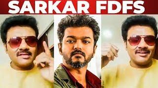 Sarkar FDFS with Thalapathy Fans | Actor Sanjeev | Thalapathy Vijay | Sarkar Teaser