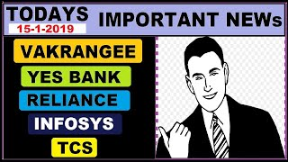 (Vakrangee)( Yes Bank)( Infosys)( Reliance )( TCS ) today's news and update in Hindi by SMkC