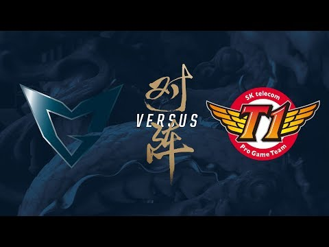 SSG Vs. SKT | Finals Game 1 | 2017 World Championship | Samsung Galaxy Vs SK Telecom T1