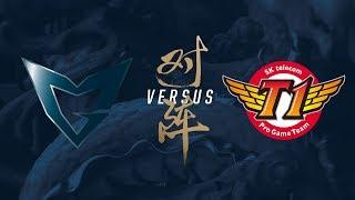 SSG vs. SKT | Finals Game 1 | 2017 World Championship | Samsung Galaxy vs SK telecom T1 thumbnail
