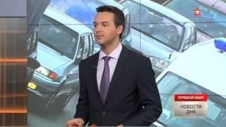 В ГИБДД нашли управу на агрессивных лихачей(В ГИБДД предложили штрафовать водителей на суммы от 500 до 5 тыс. рублей за преднамеренное создание опасности..., 2015-10-15T20:07:05.000Z)