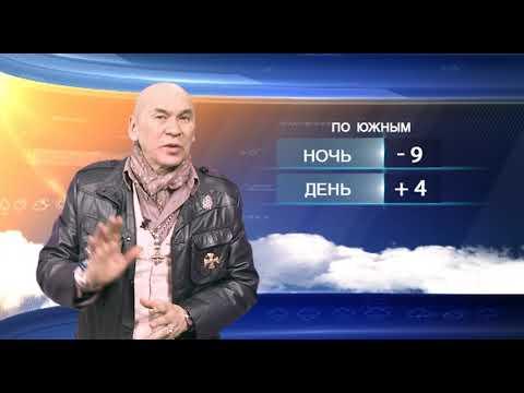 Прогноз погоды на 30.03.2019