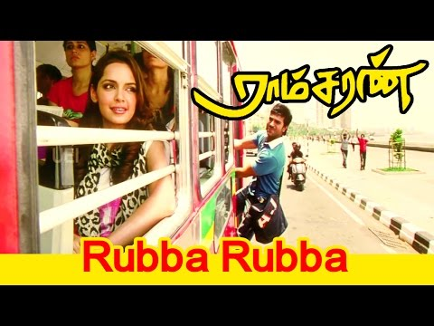 Rubba Rubba... | Ramcharan Tamil Movie Song