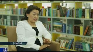 Кембриджская модель в казахстанском образовании