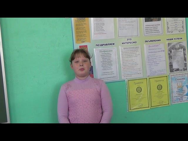 Изображение предпросмотра прочтения – ИринаМачихина читает произведение «В классе» М.И.Цветаевой