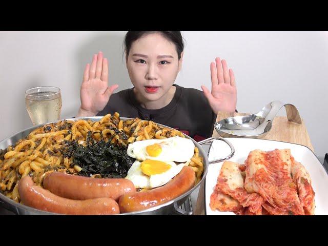 크림김치우동 MUKBANG