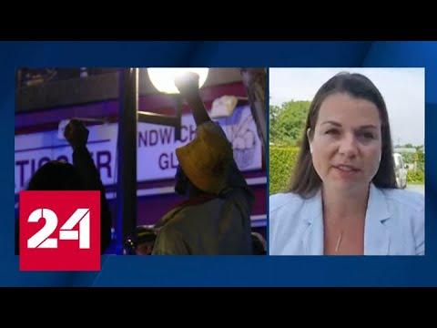 Солидарность с США: акции протеста прокатились по всей Европе - Россия 24