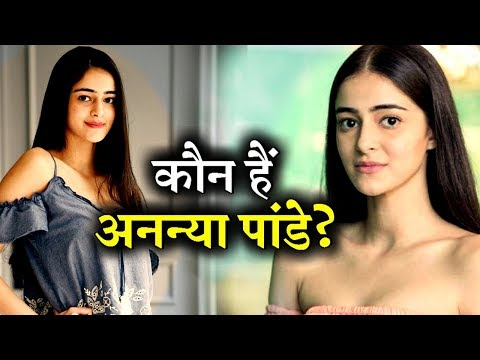 Meet The Gorgeous Student Of The Year 2 Ananya Pandey Mp3