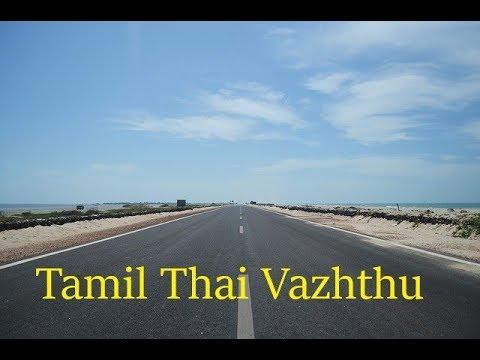 Tamil Thai Vazhthu song lyrics in english