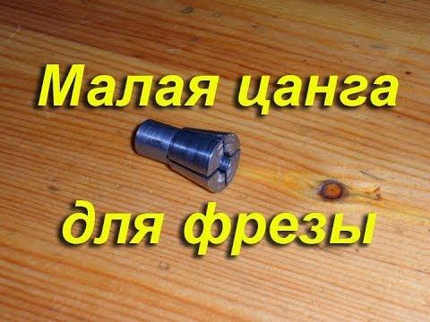Кулачковый мини патрон 0,3-4мм с муфтой 5мм (Посылка из Китая .