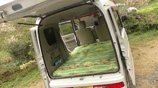 軽ワンボックスカーを簡単に車中泊仕様にする方法
