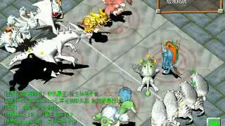 石器时代私服小明vs白菜石器私服www.shiqi.la渔村5v5PK