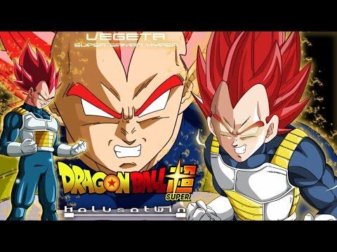 DBS: Prince Vegeta: SSJ Hyper - HalusaTwin
