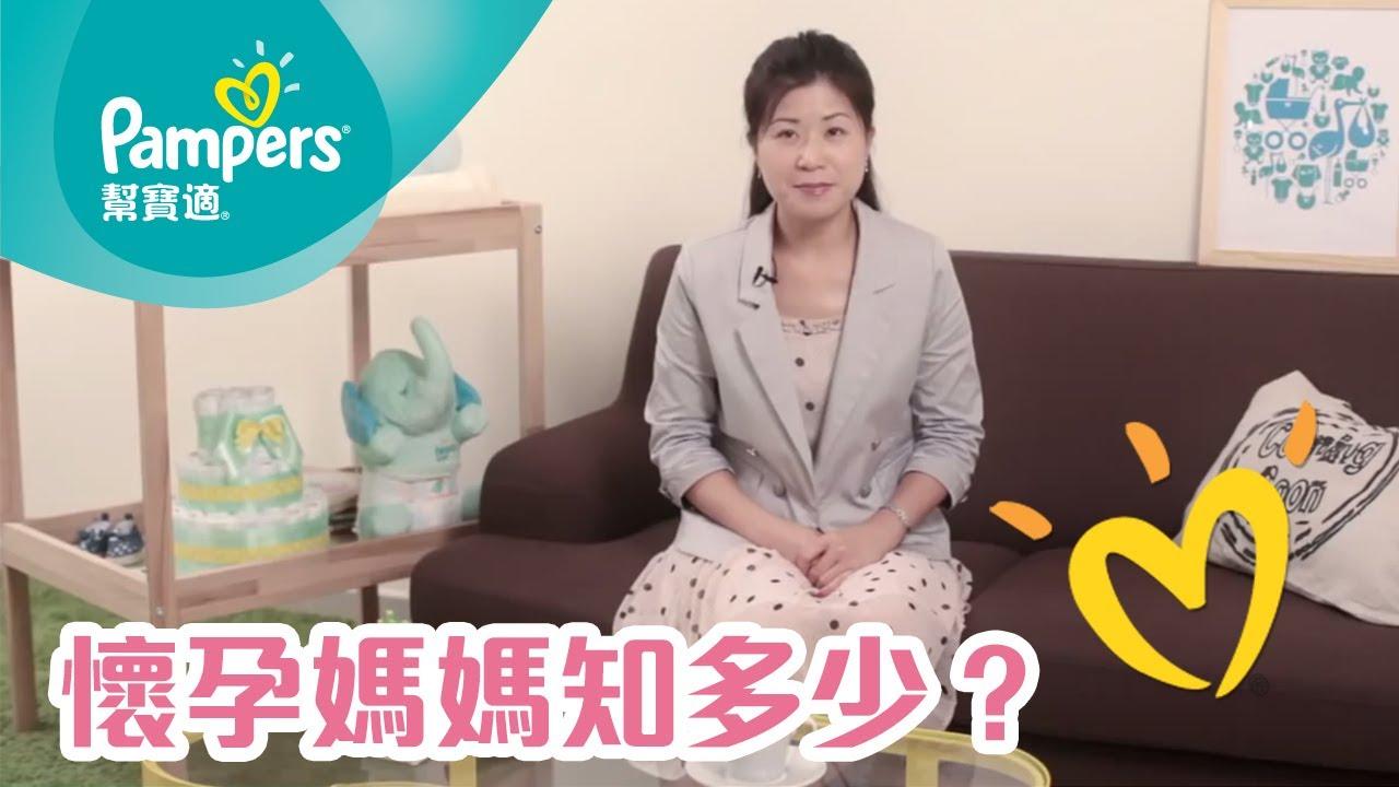 5大懷孕飲食宜忌 - YouTube