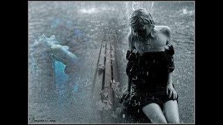 Дождь (Аккорды)