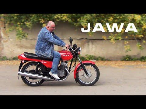 Красотка JAWA 350/638