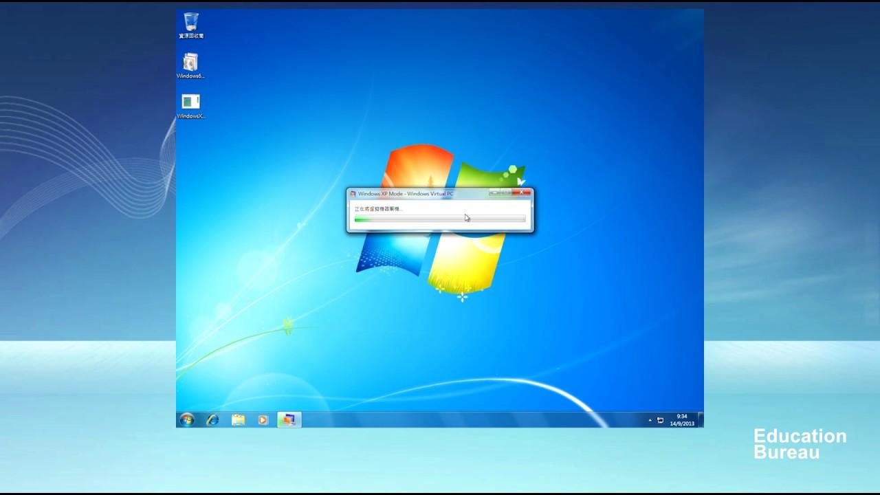 virtual xp for windows 7 64 bit free download