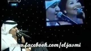 Ba7ebbek wa7achtini Al jassmi & Sherine