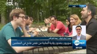 فيديو: لاجئون سوريون يمتهنون التدريس لسد العجز في ألمانيا