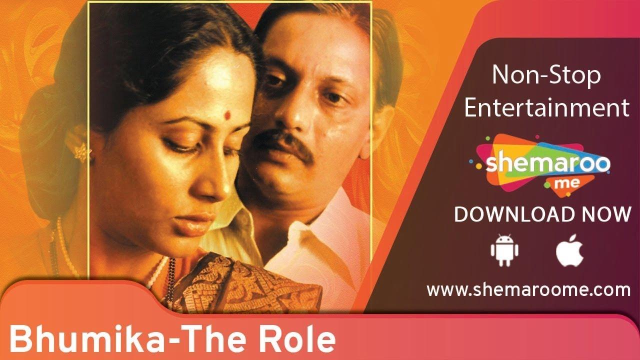 Download Bhumika: The Role   Smita Patil   Amol Palekar   Anant Nag   Hindi Classic Movie
