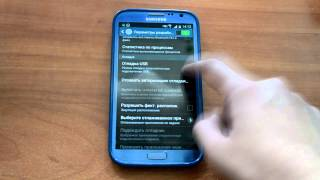 Как получить права суперпользователя на Android / как сделать Root(РЕГАЕМСЯ НА САЙТЕ, ИНАЧЕ БУДЕТ ПИСАТЬСЯ, ЧТО ФАЙЛ ЯКОБЫ УДАЛЕН!!! Та версия программы, которая на видео - http://4p..., 2014-09-24T16:56:29.000Z)