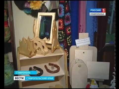 видео: Пенсионер из Ставрополя создает фанерные шедевры