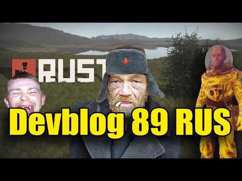 Как поменять язык в Rust. Обновление Devblog 89.
