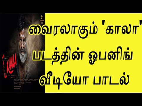 Kaala Video song Leaked | Kaala Shooting Spot | Rajinikanth | Pah | Dhanush | Mumbai Dharavi